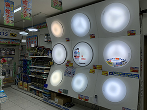 照明売り場